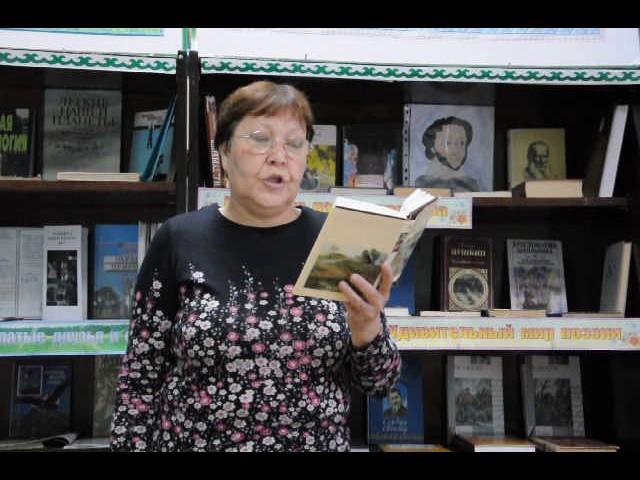 Изображение предпросмотра прочтения – ЛюдмилаГаврилова читает произведение «Школьник» Н.А.Некрасова