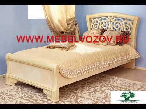 Видео обзор - кровати односпальные от интернет магазина Мебельвозов.