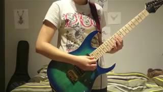 Gambar cover False Heads - Help Yourself (Guitar Cover)