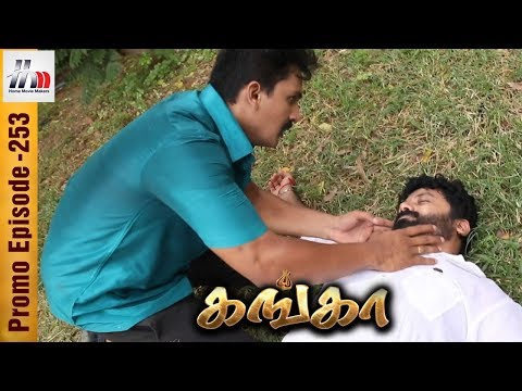 Ganga Tamil Serial | Episode 253 Promo |...