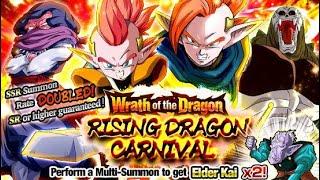 WRATH OF THE DRAGON SUMMONS!!! NEW LR SSJ3 GOKU & TAPION!!! Dragon Ball Z Dokkan Battle