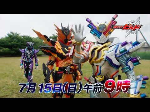 Kamen Rider Build- Episode 44 PREVIEW (English Subs)