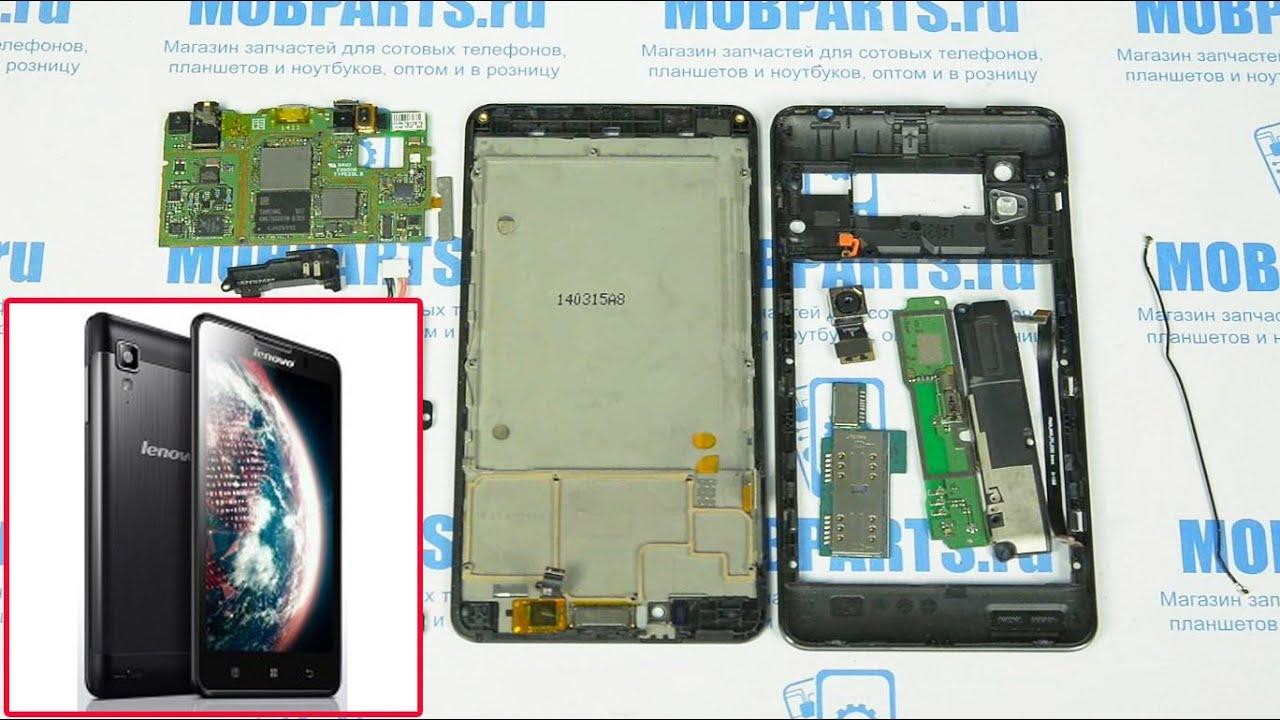 27 авг 2014. Lenovo s860 это смартфон, которым производитель метит в. Что за те же деньги можно купить более шустрый и надежный по части.