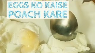 How To Poach Eggs For Beginners - Best Egg Dishes/Recipes | Hello Friend TV