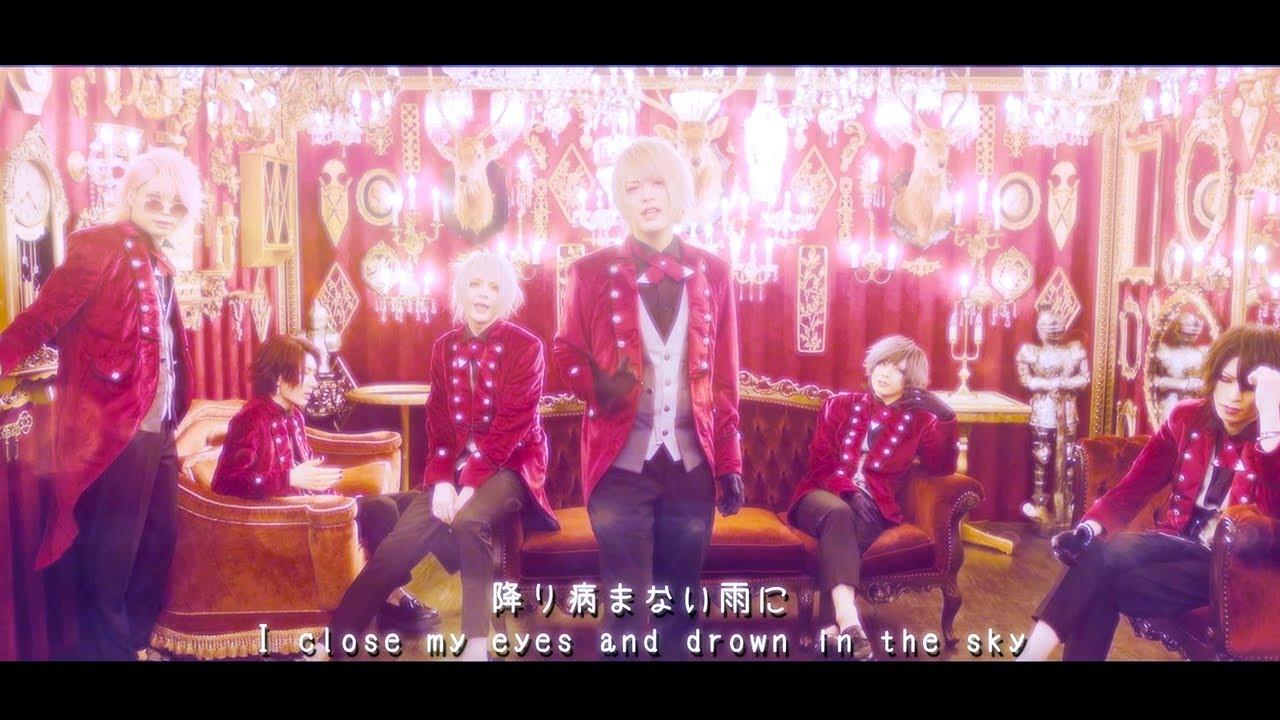 【キミノウィルス】Rain【PV】