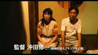 長崎の港町で生まれた横道世之介(高良健吾)は、大学進学のために上京し...