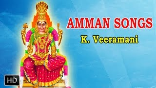 K.Veeramani - Amman Songs - Om Shakti Mariamman - Ulagam Muluthum Niranthavale Adiparashakti