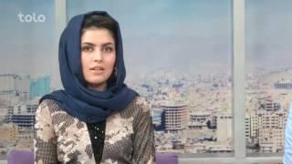 Bamdad Khosh - Special Milad-un-Nabi Show - TOLO TV / بامداد خوش - ویژه برنامه میلاد النبی - طلوع
