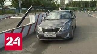 видео Как оформить автомобиль по наследству в ГИБДД в 2017 году (машину в государственной инспекции безопасности дорожного движения)