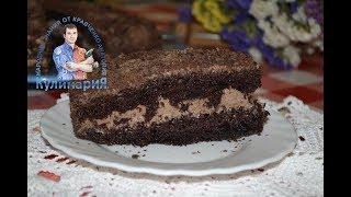 Очень вкусный шоколадный торт черный принц на кефире