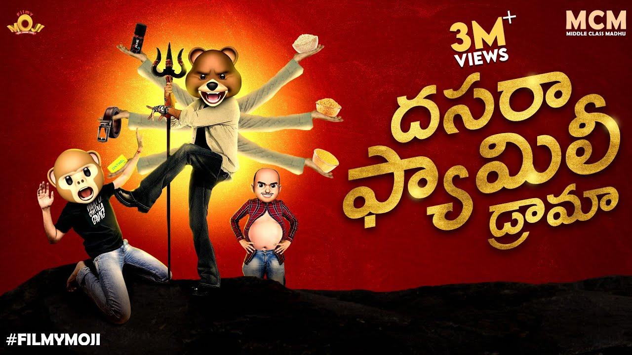 Download Filmymoji Middle Class Madhu    Dussehra Family Drama    MCM