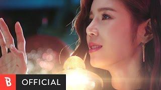 [M/V] Yoo HaEun(???) - Answer Me, My Love(???? ???) MP3