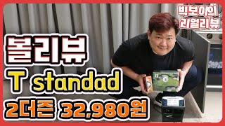 리얼리뷰~~ 24알 32980원~~ 혜자로운 가성비 우레탄 3피스 골프공!!!!
