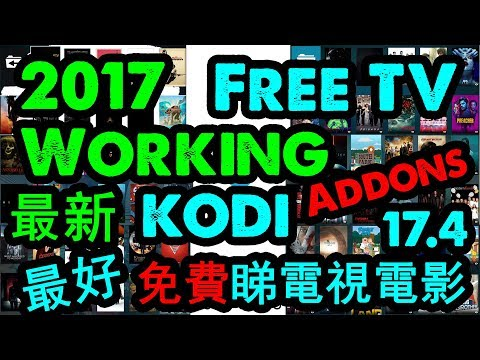 👍🏻 The Easiest way to setup KODI to watch free TV drama or movie (Cantonese) Covenant :) Share