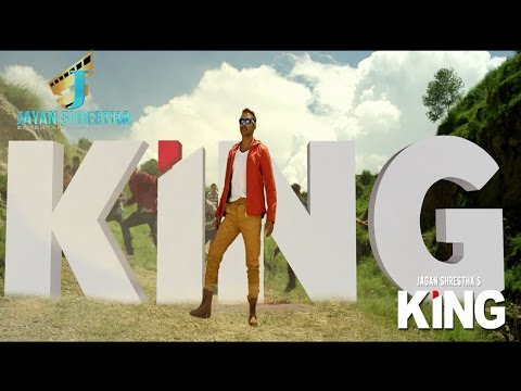 Thumbnail: LAATKO BHOOT Full Song | लातको भूत | Movie Song | KING | Official Full Song