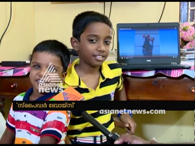 Children's Day Special   | Spider brothers