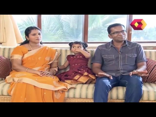 Manassiloru Mazhavillu   Magician Raj Moorthy  family | 23 04 2014 | Full Episode