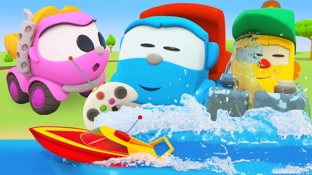 Грузовичок Лева, Лея и Капу играют формочками с песком и запускают катер - Мультики для детей