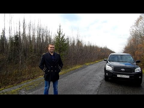 Как я познакомился с  Toyota RAV4
