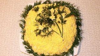 Салат Мимоза - видео рецепт(Ингредиенты для приготовления: 1 банка рыбной консервы 2 картошки 2 моркови 1/2 луковицы 4 яйца майонез соль..., 2014-03-02T11:24:03.000Z)
