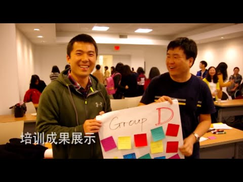 Confucius Institute UMass Boston Hanban guest teacher training