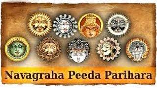navagraha peeda hara stotram chant every day