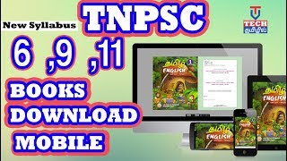 How to download tnpsc school books video format | New syllabus 6th, 9th, 11th | Tamil