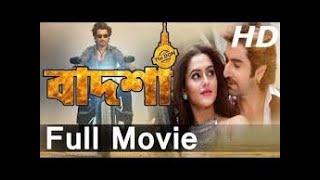 New Kolkata Bangla Movie 2016 BADSHAH THE DON Ft Jeet and Nusrat Faria mp4