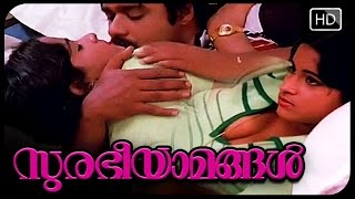 Malayalam full Movie Surabhi Yamangal | malayalam romantic movie | Sukumaran,Seema | HD