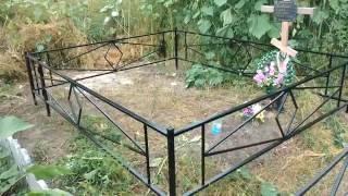 видео ритуальная оградка
