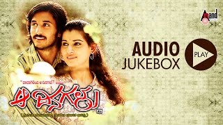 "Aa Dinagalu|""JukeBox""