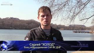 'ХОЛОД'  ВСУ ОЖИДАЕТ РАЗГРОМ