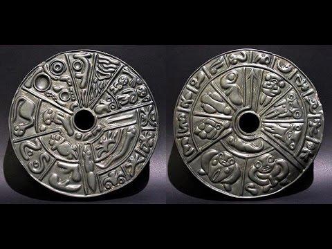 Загадки археологии. Необъяснимые и загадочные артефакты древних цивилизаций