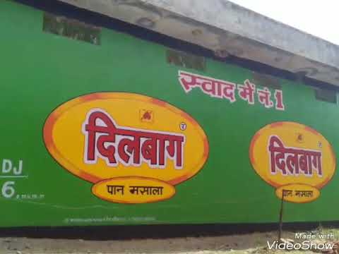 Wall Painting Advertising Publicity Deepesh Advertising All Over India