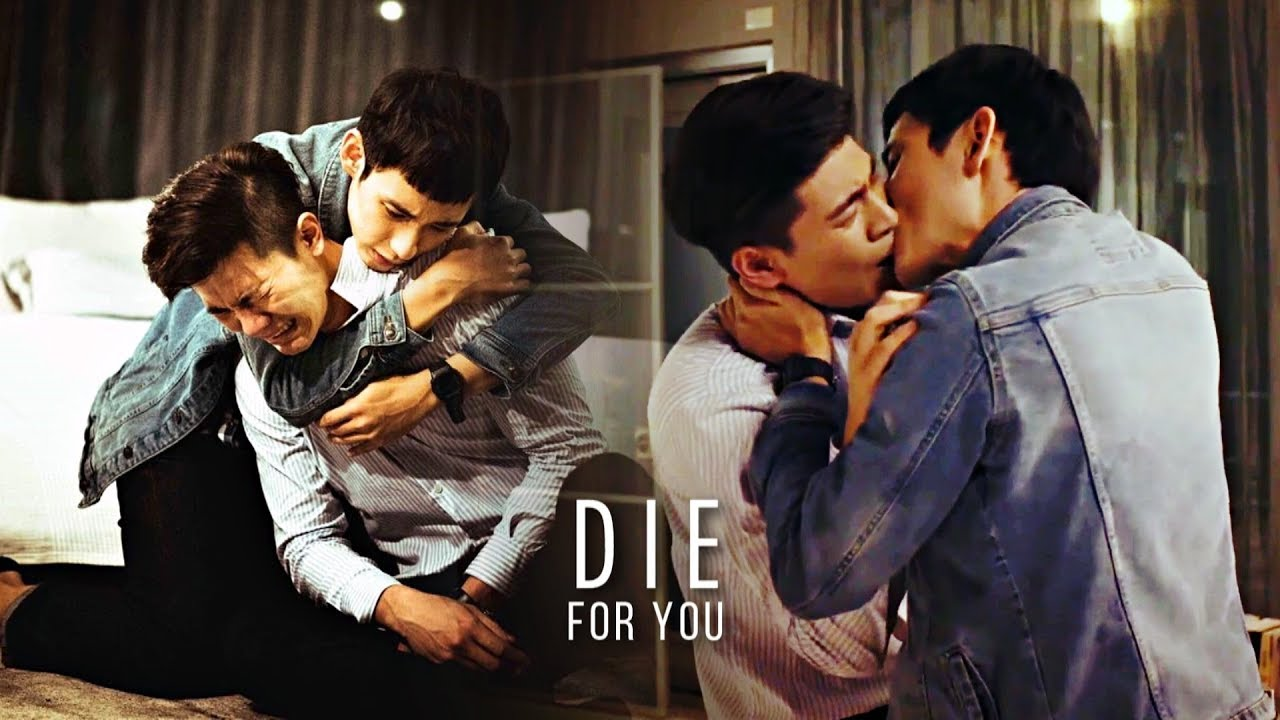 """Download [BL] TangYi  ~ """"I'd die for you. Easy to say."""""""