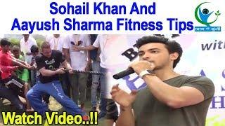 Sohail Khan and Aayush Sharma at Fitness Initiative with Yasmin Karachiwala   Watch Video