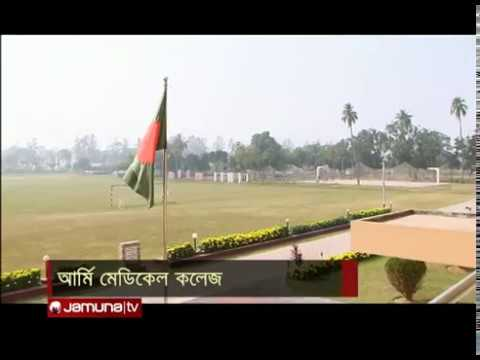 Bangladesh Army Medical College