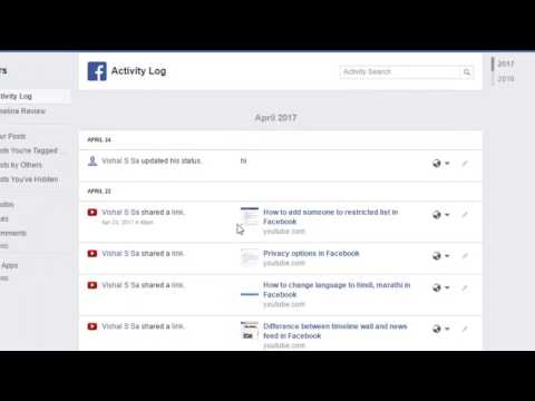 How to make certain activity private in Facebook