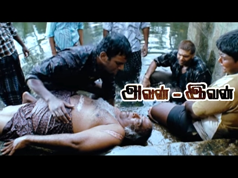 Avan Ivan   Avan Ivan Full Tamil Movie Scenes   R. K. Kills G.M. Kumar Brutally   Vishal   Arya
