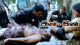 Avan Ivan | Avan Ivan Full Tamil Movie Scenes | R. K. Kills G.M. Kumar brutally | Vishal | Arya
