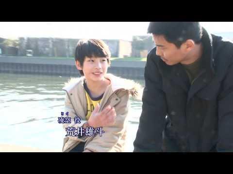 10.27公開「夜明けまで離さない」特別メイキング映像 第4弾!