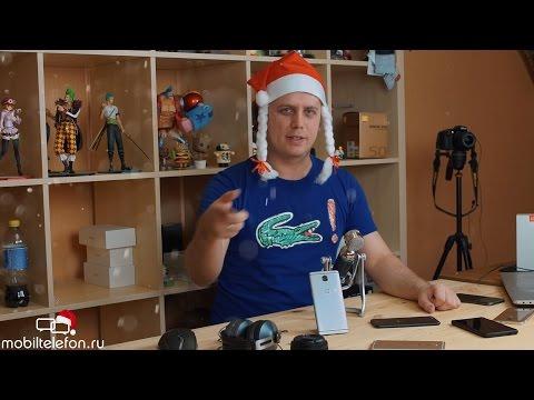 OnePlus 3T: распаковка. С Новым годом! (unboxing, Happy New Year!)