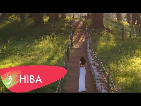 Hiba Tawaji - Jayi Ta Salli Bfayyatak [Music Video] (2018) / هبه طوجي - جايي تصلي بفياتك