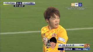 2017 JリーグYBCルヴァンカップ グループステージ 第2節 ベガルタ仙台×...