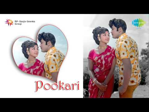 Pookkari | Muppadhu Paisa song
