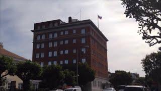 Поездка в русское консульство в Сан-Франциско(Дорога и город Сан-Франциско из окна машины. Одна из самых красивых достопримечательностей Сан-Франциско..., 2016-05-24T05:58:19.000Z)