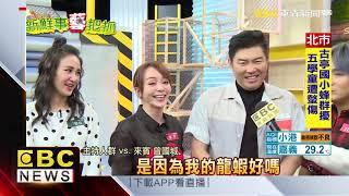綜藝天王曾國城當一日店長 被季芹虧好會吃