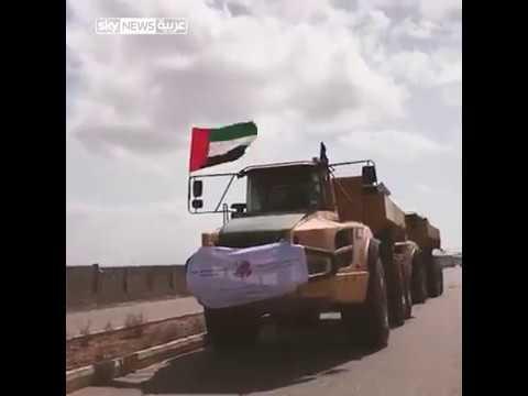 الهلال الأحمر الإماراتي يقود جهود الإغاثة في سقطرى بعد إعصار مكونو  - 15:23-2018 / 5 / 26