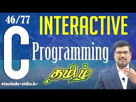 #46 Interactive Program || C Language in Tamil