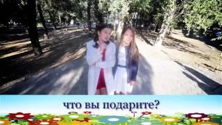 Сюрприз для молодоженов))